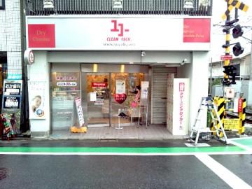 shopimg_kuhonbutsu