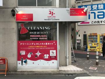 shopimg_kyodo